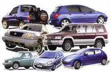 אוסף מכוניות