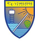 לוגו עיריית נהריה